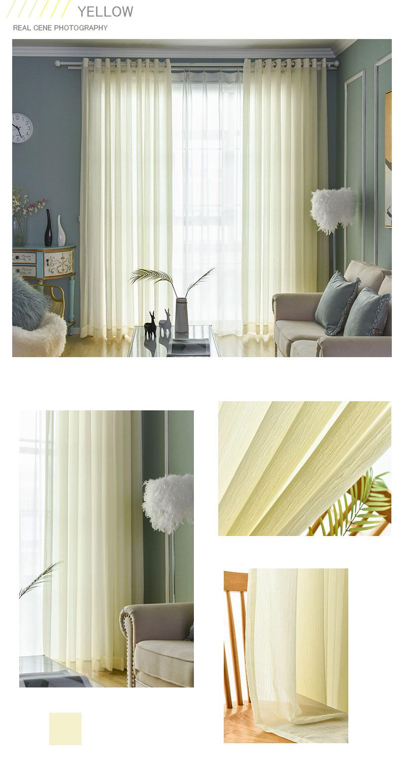 Modern Stripe Tulle Curtain